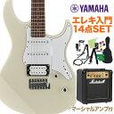 YAMAHA PACIFICA112V VW エレキギター初...
