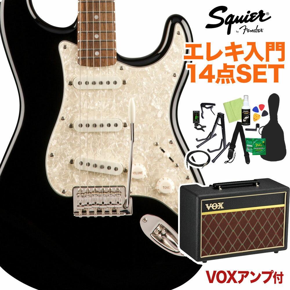 セット, エレキギターセット Squier by Fender Classic Vibe 70s Stratocaster Laurel Fingerboard Black 14 VOX
