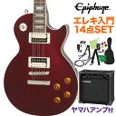 Epiphone Les Paul Traditional ...