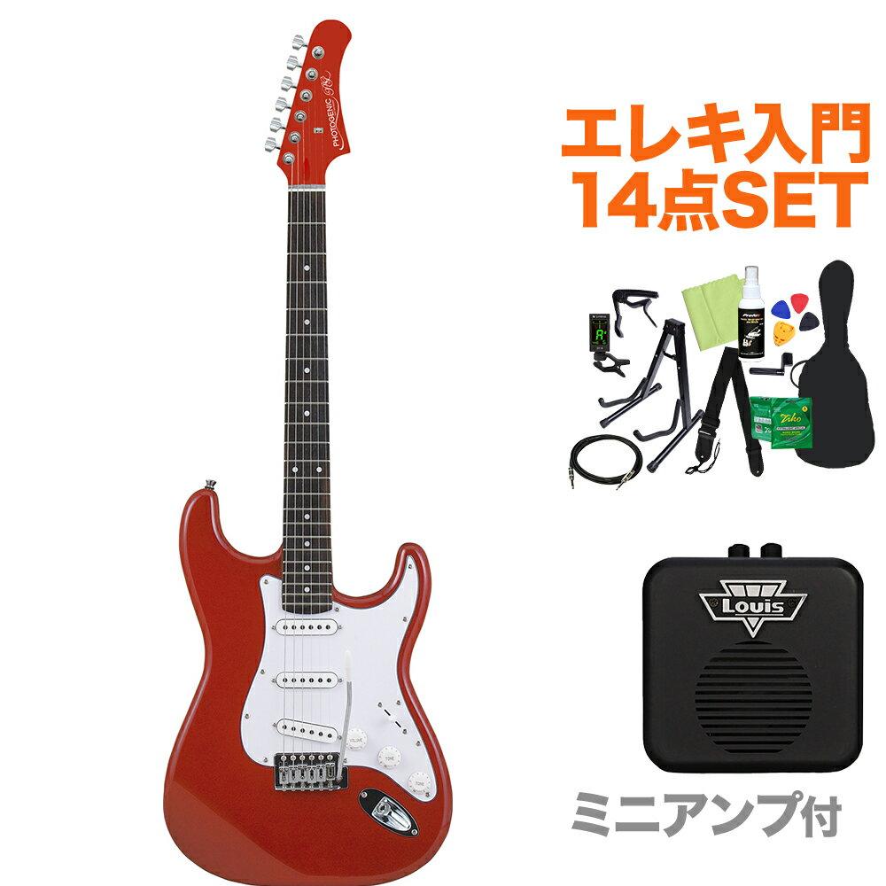 セット, エレキギターセット Photogenic ST180 MRD 14