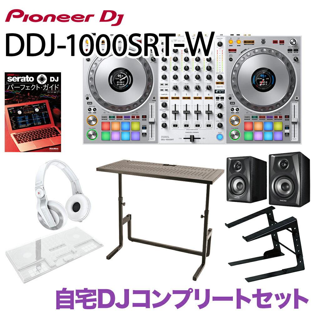 DJ機器, セット Pioneer DJ DDJ-1000SRT-W DJ DJ PC