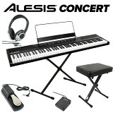 ALESIS Concert 本格ペダル+スタンド+イス+ヘッドホンセット 電子ピアノ フルサイズ・セミウェイト88鍵盤 【アレシス コンサート】【Recital上位機種】