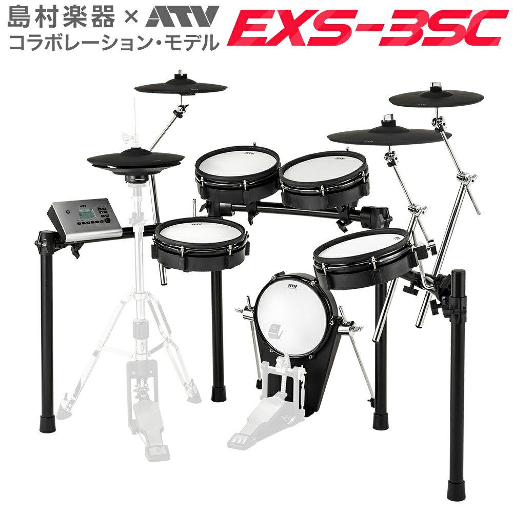 ドラム, 電子ドラム ATV EXS-3SC aDrum EXS EXS3SC 3 Kit
