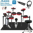 ALESIS Nitro Mesh Kit Special スピーカー・マット付き自宅練習10点セット 【PM03】 電子ドラム セット 【アレシス】【オンラインストア限定】・・・