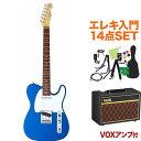 FUJIGEN JTL7 MBL エレキギター 初心者14点セット【VOXアンプ付き】 J-Classicシリーズ 【フジゲン】