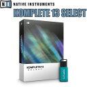 Native Instruments(NI) KOMPLETE13 SELECT 【ネイティブインストゥルメン…