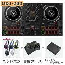 Pioneer DJ DDJ-200 + Anker Pow