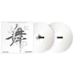 Pioneer DJ rekordbox専用 Control Vinyl ホワイト JUMP(舞) 2枚セット レコードボックス コントロールバイナル 【パイオニア RB-VD2-W】
