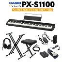 【即納可能】 CASIO PX-S1100 BK ブラック 電子ピアノ 88鍵盤 ヘッドホン・Xスタンド・Xイス・ダンパーペダルセット 【カシオ PXS1100 Privia プリヴィア】【PX-S1000後継品】・・・