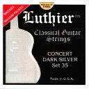 Luthier #35 シルバー クラシックギター弦 【ルシエール】