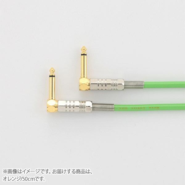 ケーブル, シールドケーブル HEXA Mini Hexa 50cm LL