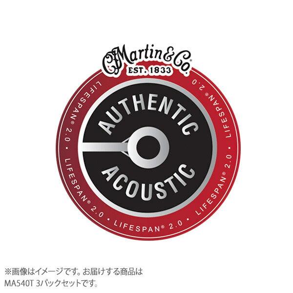 ギター用アクセサリー・パーツ, アコースティックギター弦 Martin MA540T PK3 928 Phosphor Bronze Light 012-054 3