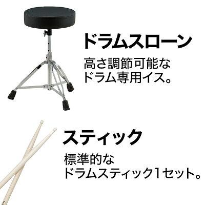 Roland TD-1DMK 自宅練習4点セット 電子ドラムセット TD-1シリーズ 【ローランド】 画像2