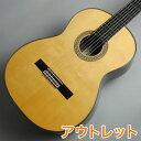 ARANJUEZ 725 /松/640mm 【アランフェス】【アウトレット】