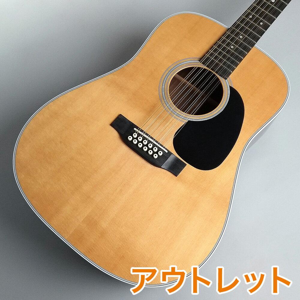 ギター, アコースティックギター Martin D12-28 D1228