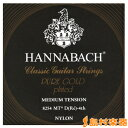 HANNABACH 8254MT BLK クラシックギター用弦 【ハナバッハ】