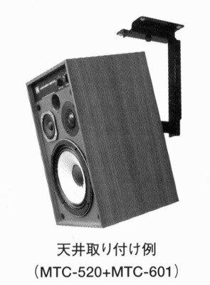 アクセサリー・部品, その他 JBL MTC-520MTC601(4312M2