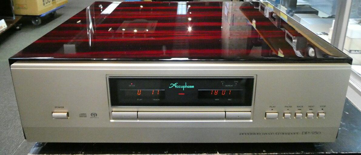 コンポ用拡張ユニット, CDプレーヤー Accuphase DP-950