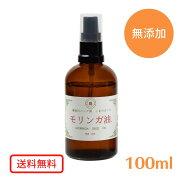 無添加・未精製のモリンガ種子油