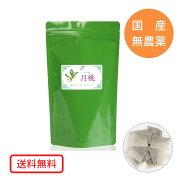 月桃茶(1.5g×60包)