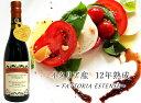 バルサミコ バルサミコ酢 12年物 ファトリア エステンセ 500ml ワインビネガー イタリア 公爵の酢 熟成 調味料 FATTORIA ESTENSE