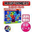 マグフォーマー MAGFORMERS 30ピース レインボーセット マグフォーマー MAGFORMERS マグネットブロック 創造力を育てる知育玩具 想像力 磁石 パズル ブロック プレゼント ギフト 誕生日 知育玩具 認知症 クリスマス ラッピング こどもの日