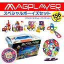 マグプレイヤー マグフォーマー Magplayer 156ピ...