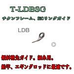 富士工業チタンSiCガイドT-LDBSG4メール便対応可能!(全国一律送料200円)