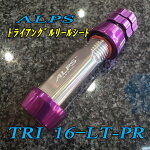 ALPSアルプストライアングルリールシートTRI16-LT-PR