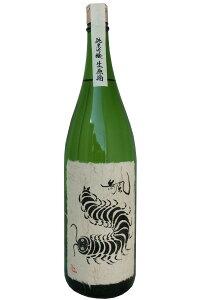 無風(むかで)純米吟醸生原酒1800ml<玉泉堂酒造(株)>
