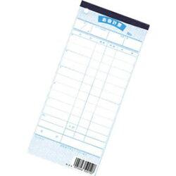 お会計伝票(10冊入り)