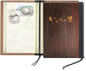 焼杉-101(A-4対応)木製メニューブック