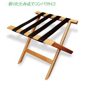 木製バゲージラック_natural