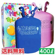 ヘリウムガス風船400lパーティークリスマス誕生日バレンタイン誕生日装飾バルーン風船用