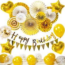 【バースデイガーランドセット風船飾り付け飾りつけ金銀ゴールドシルバーペーパーファンバルーンフラッグ誕生日】
