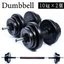 カラフルアレー2kg 2本セット BA-2013×2 美容健康、フィットネス、エクササイズ、トレーニング、筋力トレーニング、腕力強化、ダンベル、鉄アレー 筋肉 マッスル マッチョ 運動 ダイエット