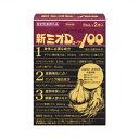 【指定医薬部外品】新ミオDコーワ100 50ml×2本入【宅配便】