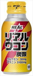 【コカコーラ】 リアルウコン100mlボトル缶 1ケース 30本入り ☆送料込み・代引き不可★