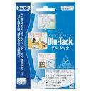 【ボスティック】 粘着ラバー ブル・タック CKBT-450000