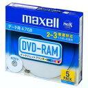【日立マクセル】 DVD−RAM DRM47PWB.S1P5SA 5枚...