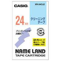 【カシオ計算機】 クリーニングテープ XR−24CLE 24mm