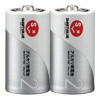 【ジョインテックス】 アルカリ乾電池 単2×100本 N122J−2P−50★お得な10個パック