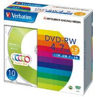 【三菱化学】 DVD-RW 4.7GB DHW47NM10V1 10枚★お得な10個パック 【三菱化学】 DVD-RW 4.7GB DHW47NM10V1 10枚お得な10個パックセット