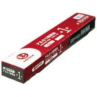 【ジョインテックス】 アルカリ乾電池 単1×10本 N221J-2P-5★お得な10個パック 【ジョインテックス】 アルカリ乾電池 単1×10本 N221J-2P-5お得な10個パックセット