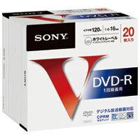 DVD-R 20枚 20DMR12MLPS★ポイント10倍★