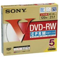 【SONY】 録画用DVD-RW 5枚 5DMW12HPS★お得な10個パック 【SONY】 録画用DVD-RW 5枚 5DMW12HPSお得な10個パックセット