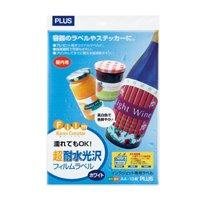 【プラス】 耐水光沢フィルムラベル IT-324...の商品画像