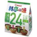 【マルコメ】 マルコメ たっぷりお徳 減塩24食 1袋 ★お得な10個パック