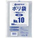 【ジョインテックス】 ポリ袋 10号 100枚 B310J