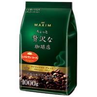 【AGF】 マキシム 贅沢な珈琲キリマン 1kg 3袋 ★お得な10個パック:シミズ事務機